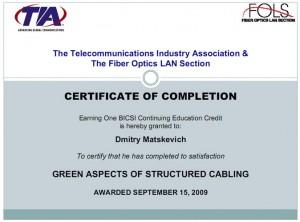 Сертификат Cabling Installation&Maintance