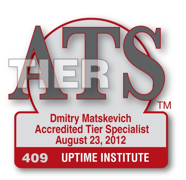 Сертификат Accredited Tier Specialist Uptime Institute #409