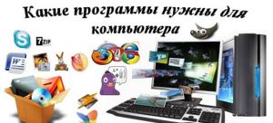 winupdate.ru