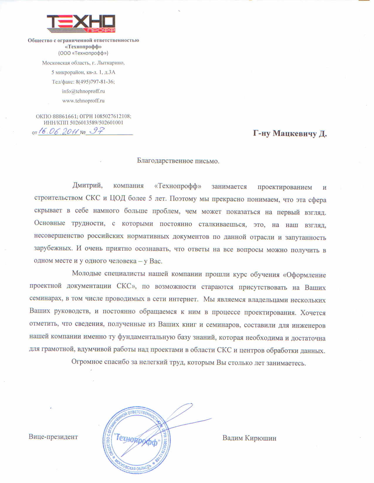 Альфа лаваль отзывы сотрудников it Паяный теплообменник Alfa Laval CB110-90H Ноябрьск