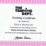 Сертификат на инсталлятора домашних сетей