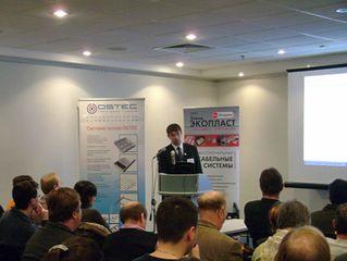 Cовместный семинар Остек и Экопласт привлек внимание специалистов